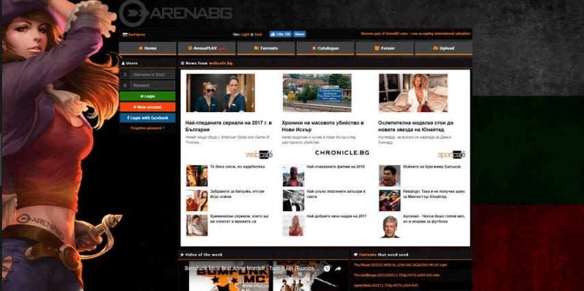 ArenaBG - Kickass Torrents Alternatives