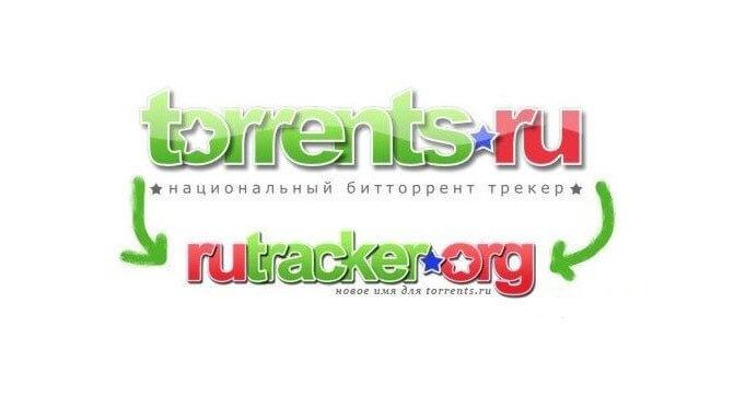 RuTacker - Kickass Torrents Alternatives