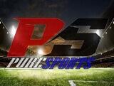 best kodi addon pure sports